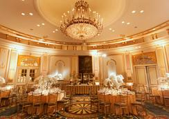 The Towers at Lotte New York Palace - New York - Salle de banquet
