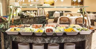 Holiday Inn Lisbon - Continental - Lisboa - Buffet