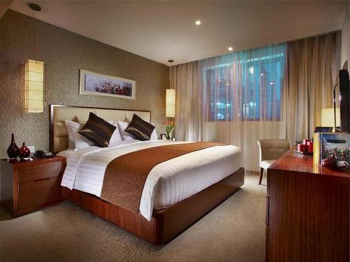 Oakwood Residence Shanghai - Shanghai - Bedroom