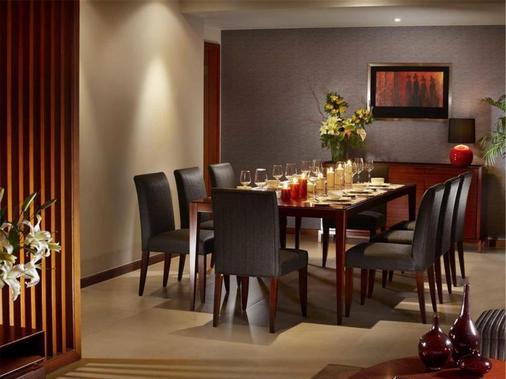Oakwood Residence Shanghai - Shanghai - Dining room