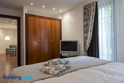 Zeller-Hotel+Restaurant - Kahl am Main - Bedroom