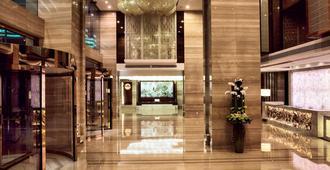 Galaxy Minyoun Chengdu Hotel - Chengdu - Aula
