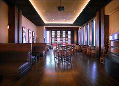 Aston Jember Hotel & Conference Center - Jember - Restaurant