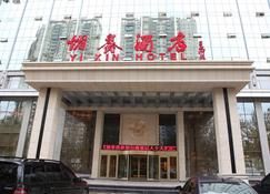 Qinghai Jianxiang Yixin Hotel - Xining - Edificio