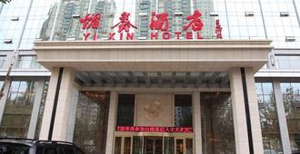 Qinghai Jianxiang Yixin Hotel - Синин