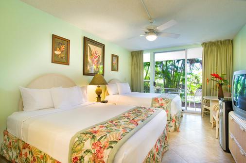 Aston at the Maui Banyan - Kīhei - Bedroom