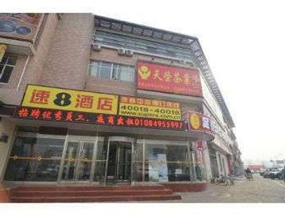 Super 8 by Wyndham Beijing Lai Guang Ying - Bắc Kinh - Toà nhà