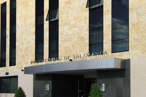文奇薩拉曼卡城市酒店 - 薩拉曼卡 - 薩拉曼卡 - 建築