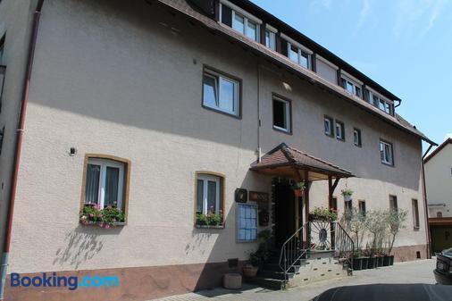 Gasthaus Zur Sonne - Freiburg im Breisgau - Toà nhà