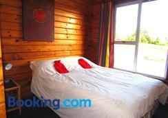 Hanmer Backpackers - Hanmer Springs - Bedroom