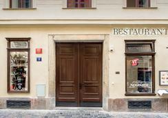 4 Arts Suites - Prague - Outdoor view