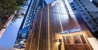 Darak Hotel - Seúl - Edificio