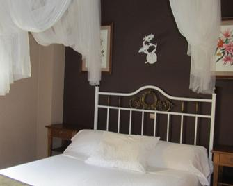 Posada Del Camino Real - Torremocha de Jarama - Bedroom