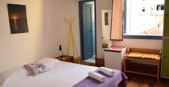 Kariok Hostel - ריו דה ז'ניירו - חדר שינה