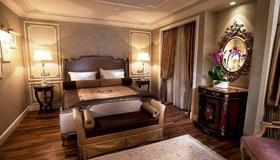 Rixos Pera Istanbul - Istanbul - Schlafzimmer