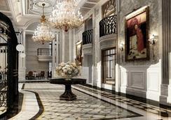 Rixos Pera Istanbul - Istanbul - Lobby