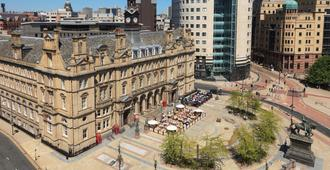 Park Plaza Leeds - Leeds - Outdoor view