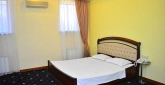 New Regence - Yerevan - Bedroom