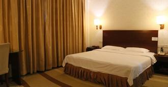 Pazhou Hotel - Guangzhou - Bedroom