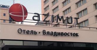 Azimut Hotel Vladivostok - Wladiwostok - Gebäude