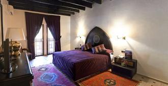 Ouarzazate Le Riad - Ouarzazate