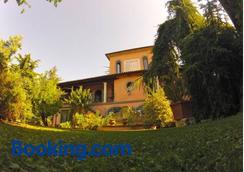 Antica Pietrara - Formello - Building