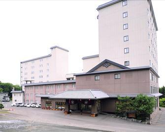 Tento No Sato Hotel Honjin Abashiriko - Abashiri - Edifício