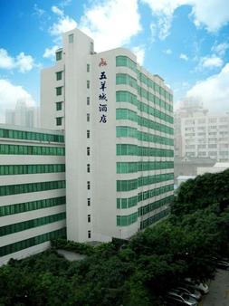 Five Rams City Hotel - Quảng Châu - Toà nhà