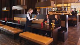 Mövenpick Hotel Frankfurt City - Francfort - Patio