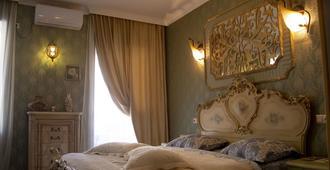 Old Tbilisi Gate - Tbilisi - Bedroom