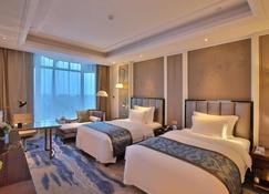 Wyndham Qingdao - Qingdao - Bedroom