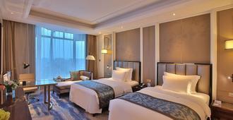Wyndham Qingdao - צ'ינגדאו - חדר שינה