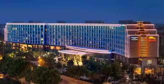 Wyndham Qingdao - Qingdao - Edificio