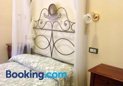 B&B Bruxelles Margherita - Genoa - Bedroom