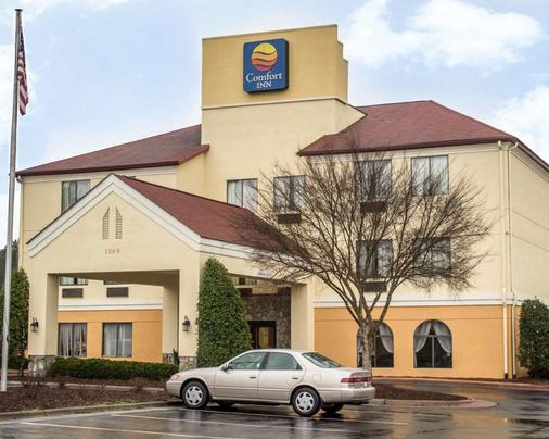 Comfort Inn - Fayetteville - Building