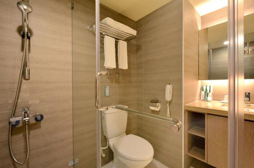 Toong Mao Evergreen Hotel - Kaohsiung - Bathroom
