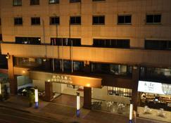 Toong Mao Evergreen Hotel - Kaohsiung - Edificio
