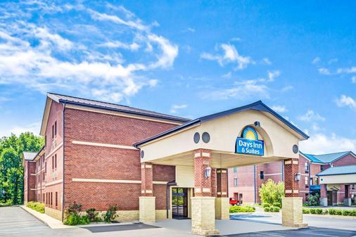 Days Inn & Suites by Wyndham Jeffersonville IN - Jeffersonville - Gebäude