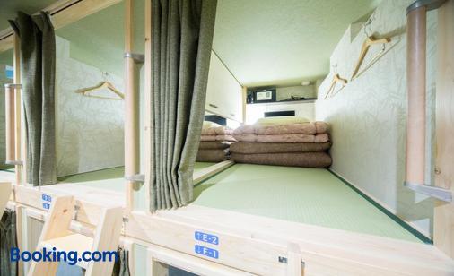 ゲストハウスわさび 名古屋駅前 - 名古屋市 - 寝室