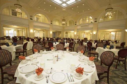 University of Virginia Inn at Darden - Charlottesville - Banquet hall