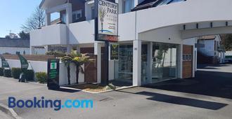 Century Park Motor Lodge - Nelson (Nuova Zelanda) - Edificio