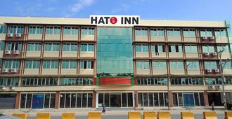 Hato Inn - יאנגון - בניין