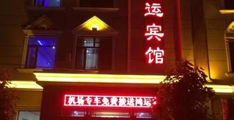 Harbin Hongyun Hotel - Taiping