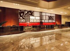 Millennium Hotel Sirih Jakarta - Джакарта - Ресепшен