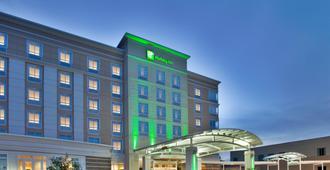Holiday Inn Kansas City Airport - קנזס סיטי