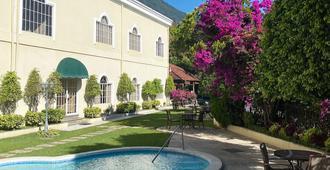 Hotel Mirador Plaza - סן סלבדור - בריכה