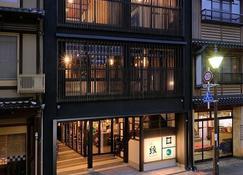 Koyado Enn - Toyooka - Building