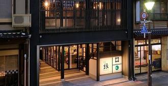 Koyado Enn - Toyooka