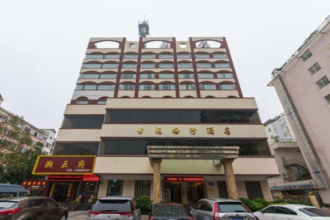 Jing Yuan Meisha Hotel Shenzhen - Shenzhen - Κτίριο