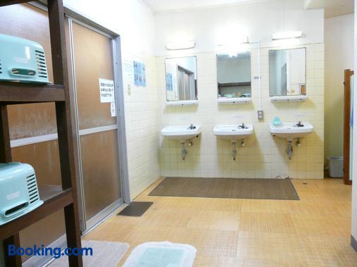 Shinwaka Lodge - Wakayama - Phòng tắm